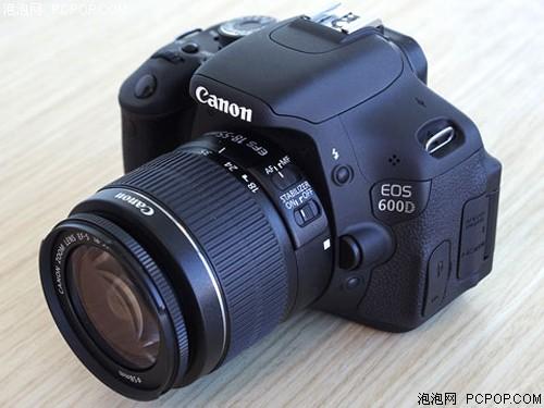佳能EOS 600D 单反套机(EF-S 18-55mm f/3.5-5.6 IS II 镜头)数码相机