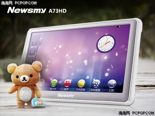超大屏幕全高清 纽曼A73HD降价热销中