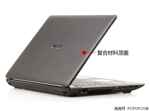 Acer4750G-2434G75Mnkk笔记本