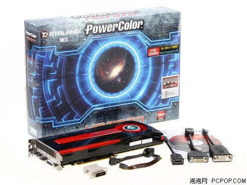 迪兰Radeon HD 7970显卡