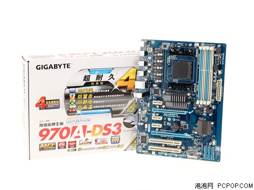 四核处理器超值配备 技嘉970主板评测