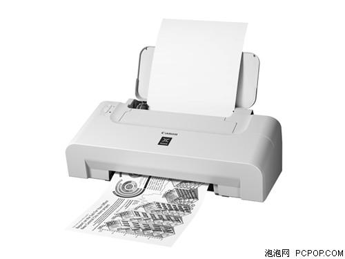 佳能PIXMA iP1188喷墨打印机