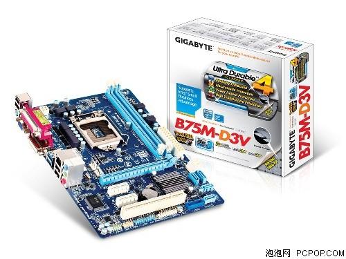技嘉GA-B75M-D3V(rev.1.0)主板