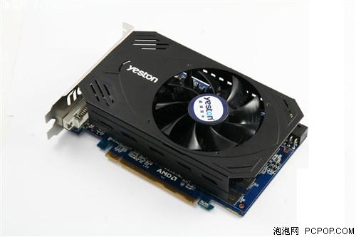 HD7770哭瞎了!盈通HD6850降至699元