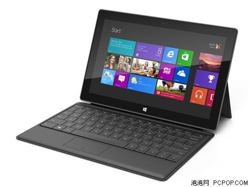 微软中文版Surface Pro 10.6英寸平板电脑(64G/Wifi版/黑色)平板电脑