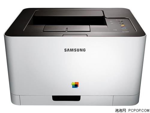三星CLP-366W激光打印机