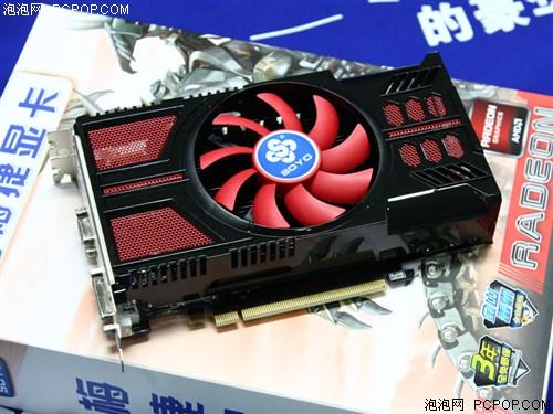 梅捷HD6850枭龙显卡