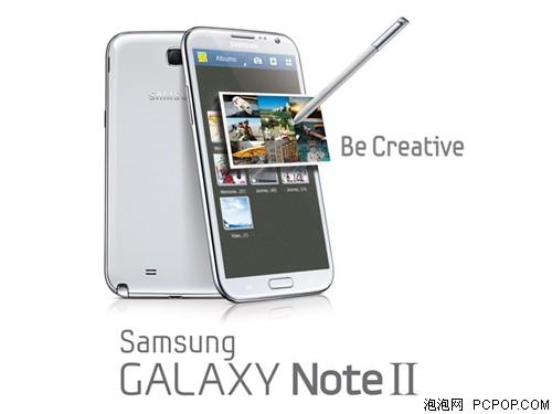 三星N7100 Galaxy Note2 32G手机