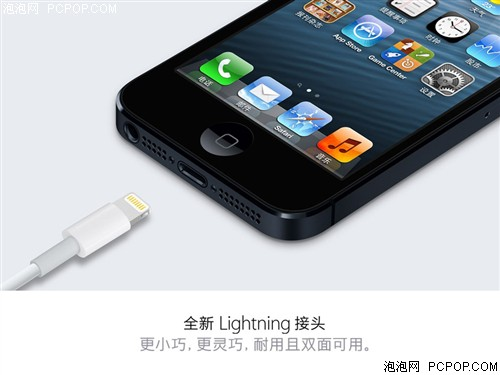 谨慎剪卡/港版最佳 iPhone5入手指南