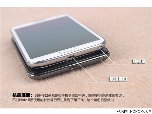 三星N7100 Galaxy Note2 16G手机