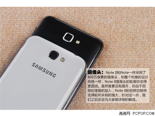 三星Note2 N7105 16G港行WCDMA/GSM手机