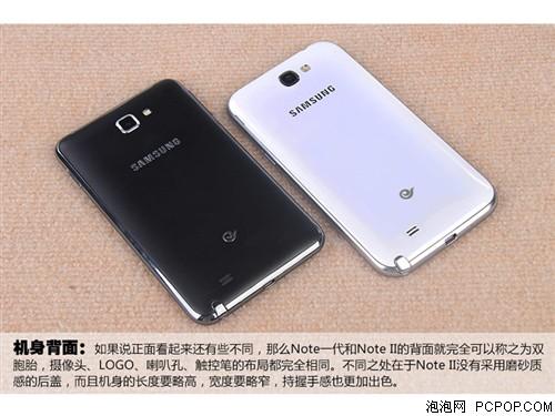 三星N7105 Galaxy Note2 LTE手机