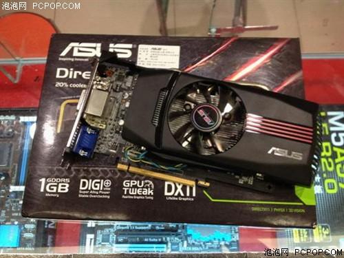 超强性价比 华硕GTX650显卡仅售949元