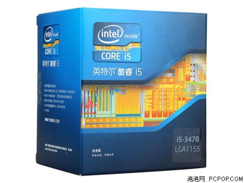Intel酷睿i5 3470(盒)CPU