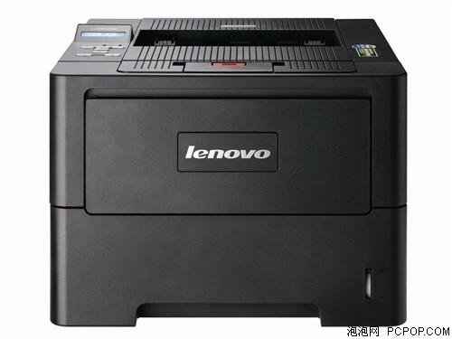 联想LJ3800DW激光打印机