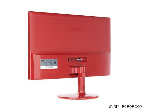 三星S22C330H液晶显示器