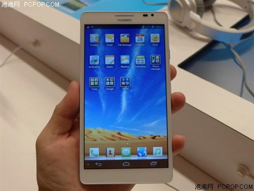 华为Mate 2G RAM版联通3G手机(黑色)WCDMA/GSM非合约机手机
