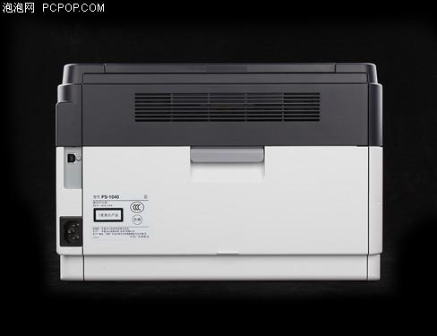 京瓷FS-1040激光打印机