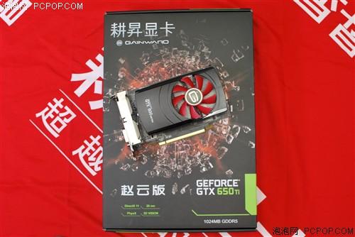 耕昇GTX650Ti赵云版显卡