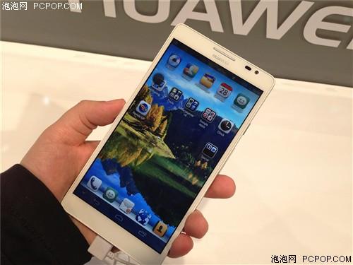 华为Mate RAM 2G版3G手机(黑色)WCDMA/GSM联通裸机版手机