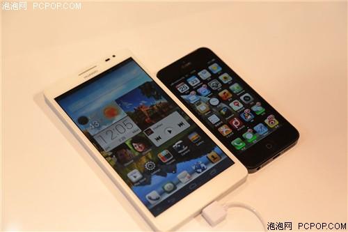 华为(Huawei)Mate手机