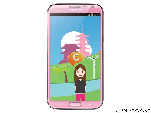 三星Note2 N7102 16G联通3G手机(钻石粉)WCDMA/GSM双卡双待双通非合约机手机