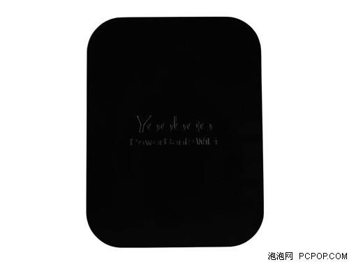 充电性能强大 羽博途迈YB-638售198元