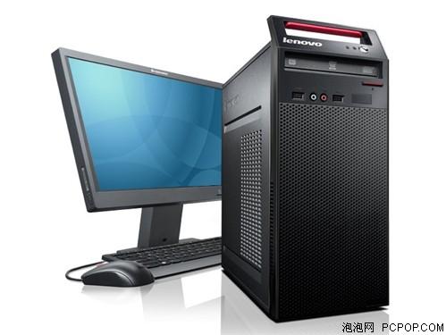 联想扬天 A4602t(G2020)电脑