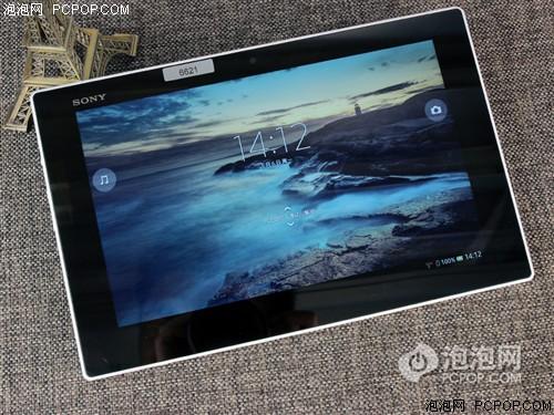 索尼Xperia Tablet Z WiFi版(16GB)SGP311CN平板电脑