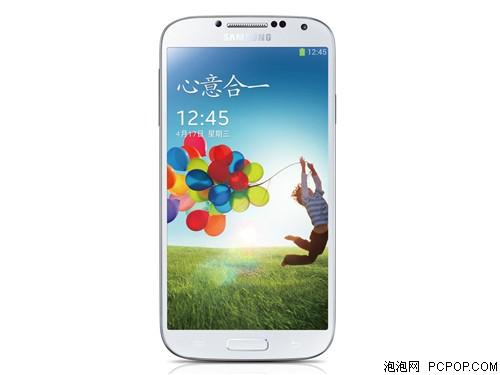 三星Galaxy S4 i9500 16G版3G手机(皓月白)WCDMA/GSM港版手机