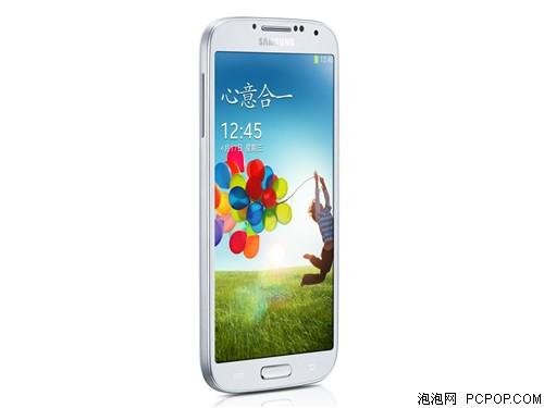 三星Galaxy S4 i9505 16G版3G手机(皓月白)WCDMA/GSM港版手机