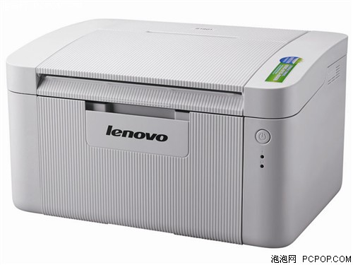 联想S1801激光打印机