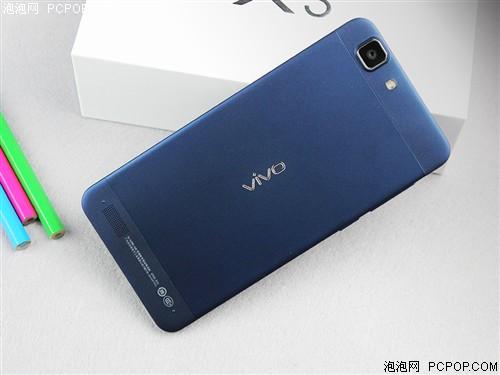 vivoX3t 移动3G手机(风尚蓝)TD-SCDMA/GSM双卡双待单通非合约机手机