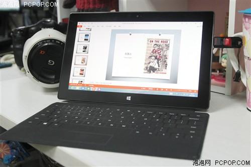 离不开Office!教学生用好Surface RT