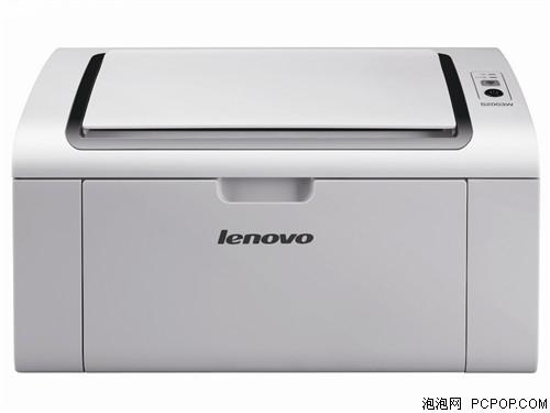 联想S2003W激光打印机