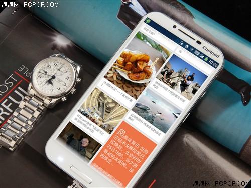 酷派大观4 电信3G手机(白色)CDMA2000/GSM双卡双待双通非合约机手机