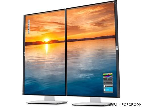 戴尔专业级U2414H 23.8英寸16:9宽屏 LED背光IPS液晶显示器液晶显示器