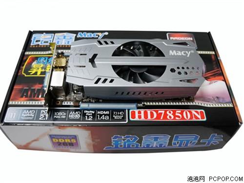 铭鑫HD7850N-2GBD5昇镭版显卡