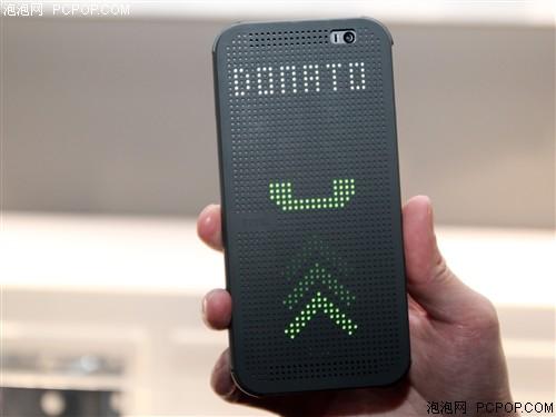 HTC(宏达)M8t 移动4G手机(晶丝灰)TD-LTE/TD-SCDMA/GSM非合约机手机