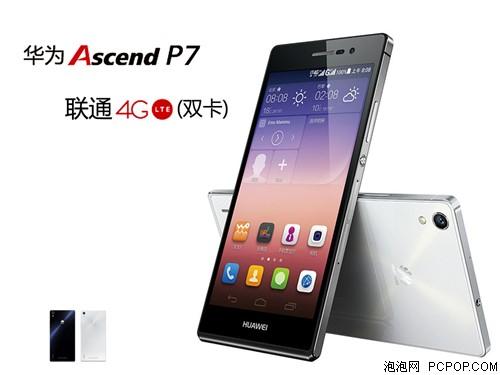 性价比爆表 华为P7移动版郑州报2050
