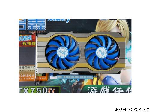 铭鑫视界风GTX750TI -2GBD5 辉煌版显卡