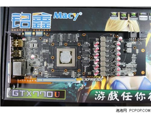 铭鑫视界风GTX770-2GBD5 中国玩家版显卡