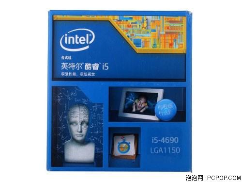 惊人性能 Core i5-4690K仅售1429元