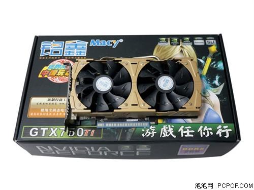 铭鑫视界风 GTX750TIU -2GBD5 中国玩家版显卡