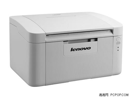 联想LJ2206W激光打印机