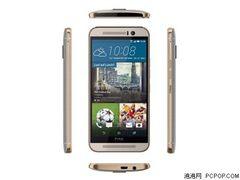金属拉丝设计 HTC m9港版促销1380元