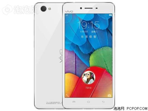 唯美精致vivo X5Pro双4G手机报价2498元
