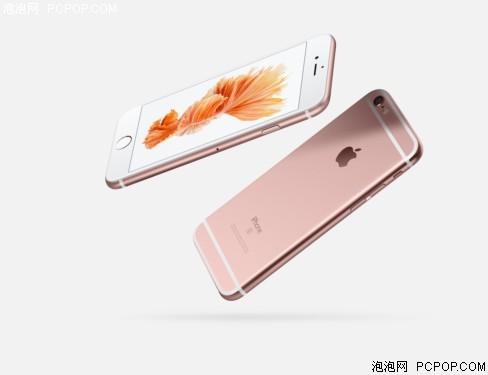 苹果iphone6s plus 16GB 公开版4G(玫瑰金)手机