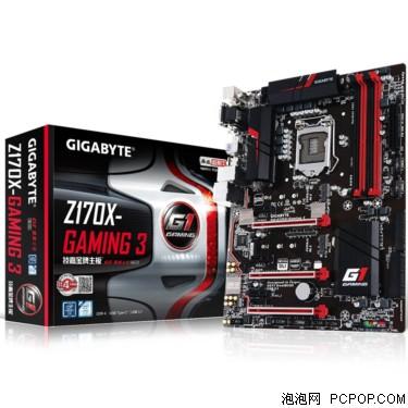 技嘉Z170X-Gaming 3主板 (Intel Z170/LGA 1151)主板