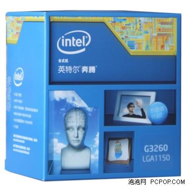 装机入门选择 Intel奔腾G3260仅售359元